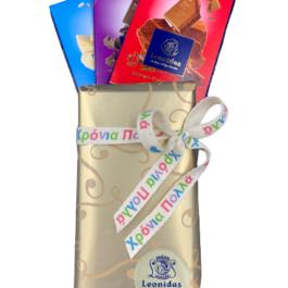 Σετ δώρου πλάκες σοκολάτας 100γρ – OV2106