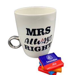 Κούπα λευκή Mrs MM21101